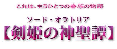 20140107moji.jpg