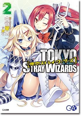TSW2_syoei.jpg