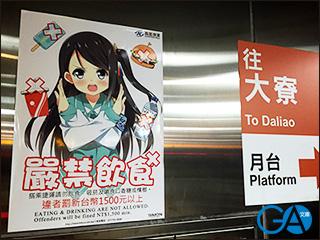 Takao02.jpg