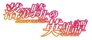 anime_cavlogo_RGB_yoko_e.jpg