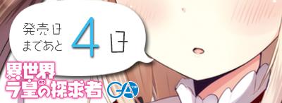 countdown02a.jpg