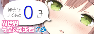 countdown06.jpg