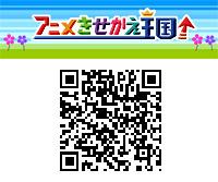 110126banner_qr.jpg