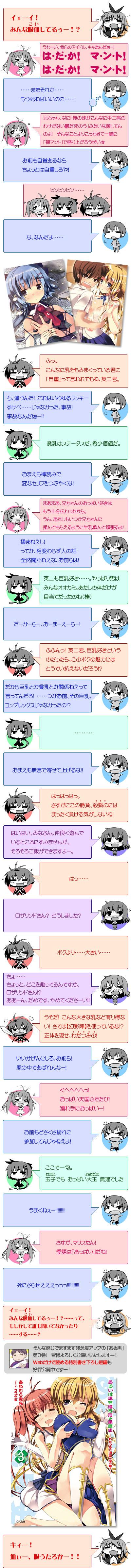 110210arukuro.jpg