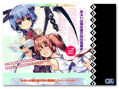 110810arukuro_hp.jpg