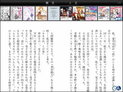 20111215text.jpg