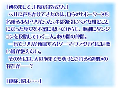 20130201arasuji.jpg