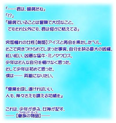 20130424arasuji.jpg