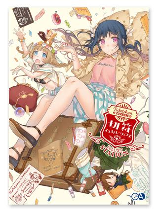 20140115cover.jpg