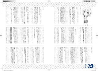20140228_10tsubame_inta.jpg