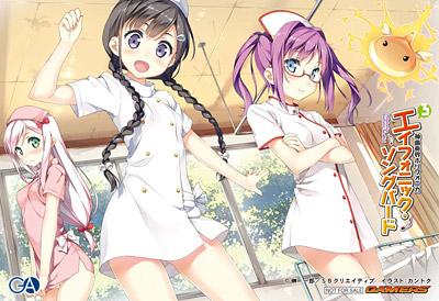20140307apho_gamers.jpg