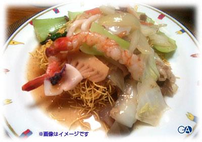 20140630katayaki.jpg
