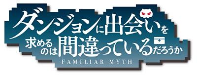 20150120danamchi_logo.jpg