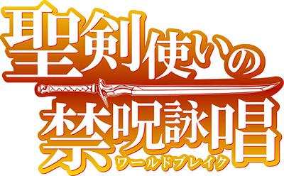 20150120warubure_logo.jpg