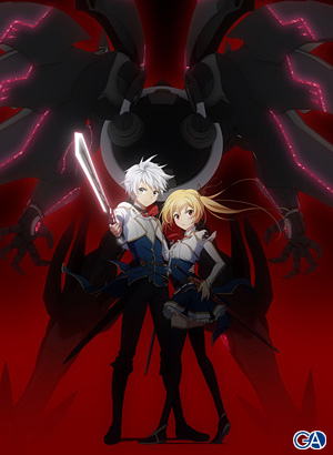 20151007bahamut_visual.jpg