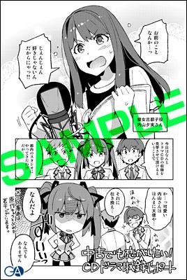 20151207chuko_manga.jpg