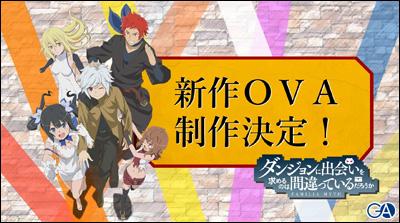 20160222damachi_OVA.jpg