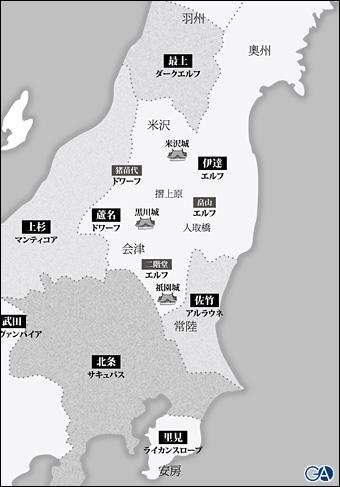 20160222date_elf_map.jpg