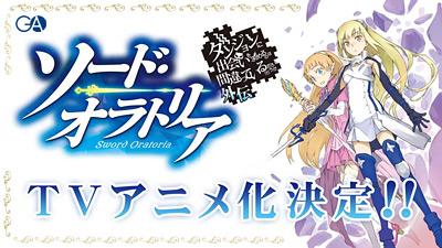 20160307so_anime.jpg