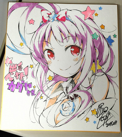 kaguya_shikishi.jpg