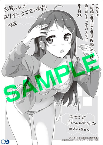 20160330kaijin_gamers