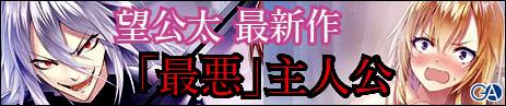 20160525dark_banner