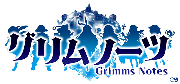 20160622grimms_logo