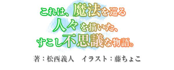 20160826furou_top