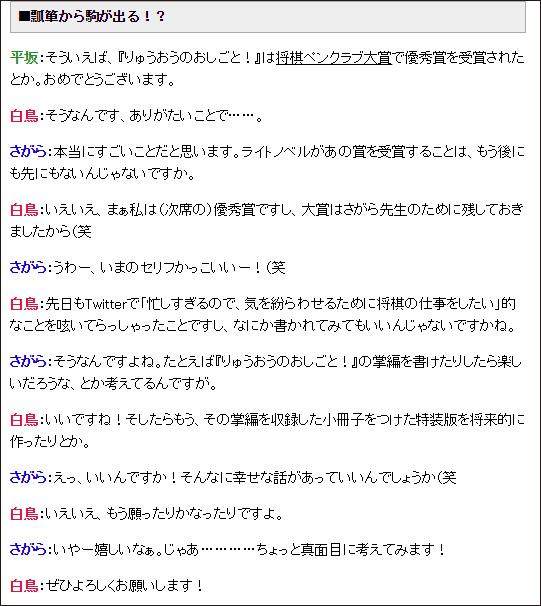 AkibaBlogS